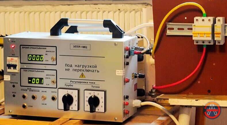 Испытание автоматических выключателей